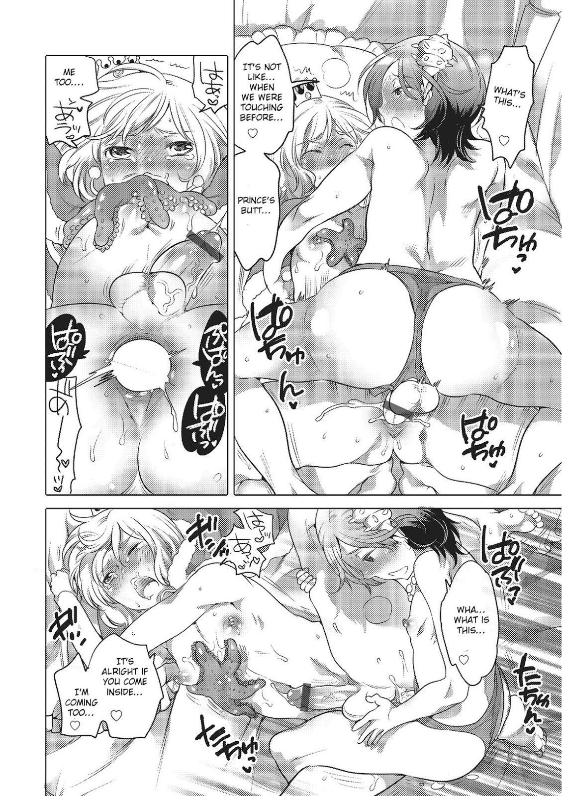 Ningyohime + Ouji 10