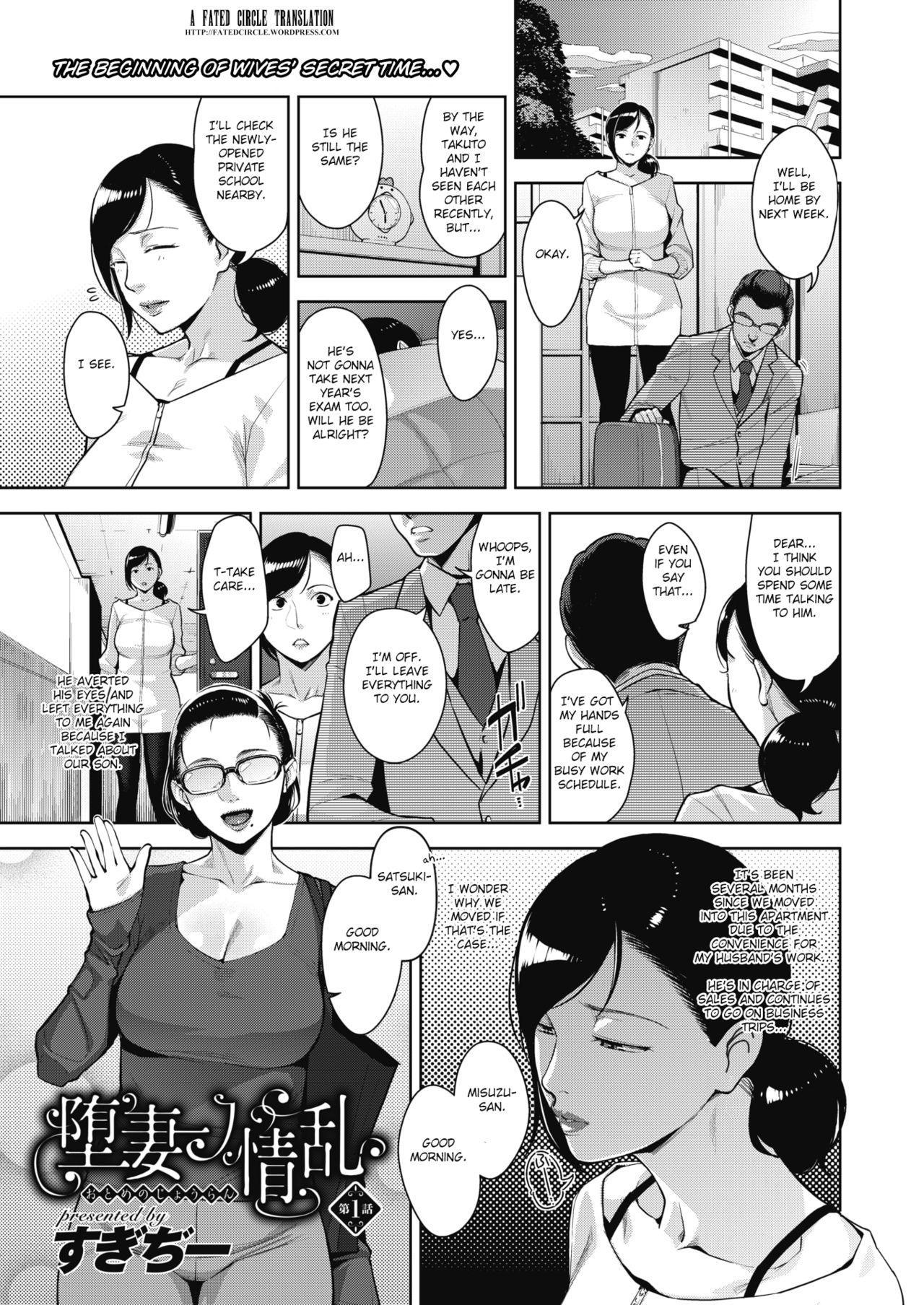 Otome no Jouran Ch. 1-4 0
