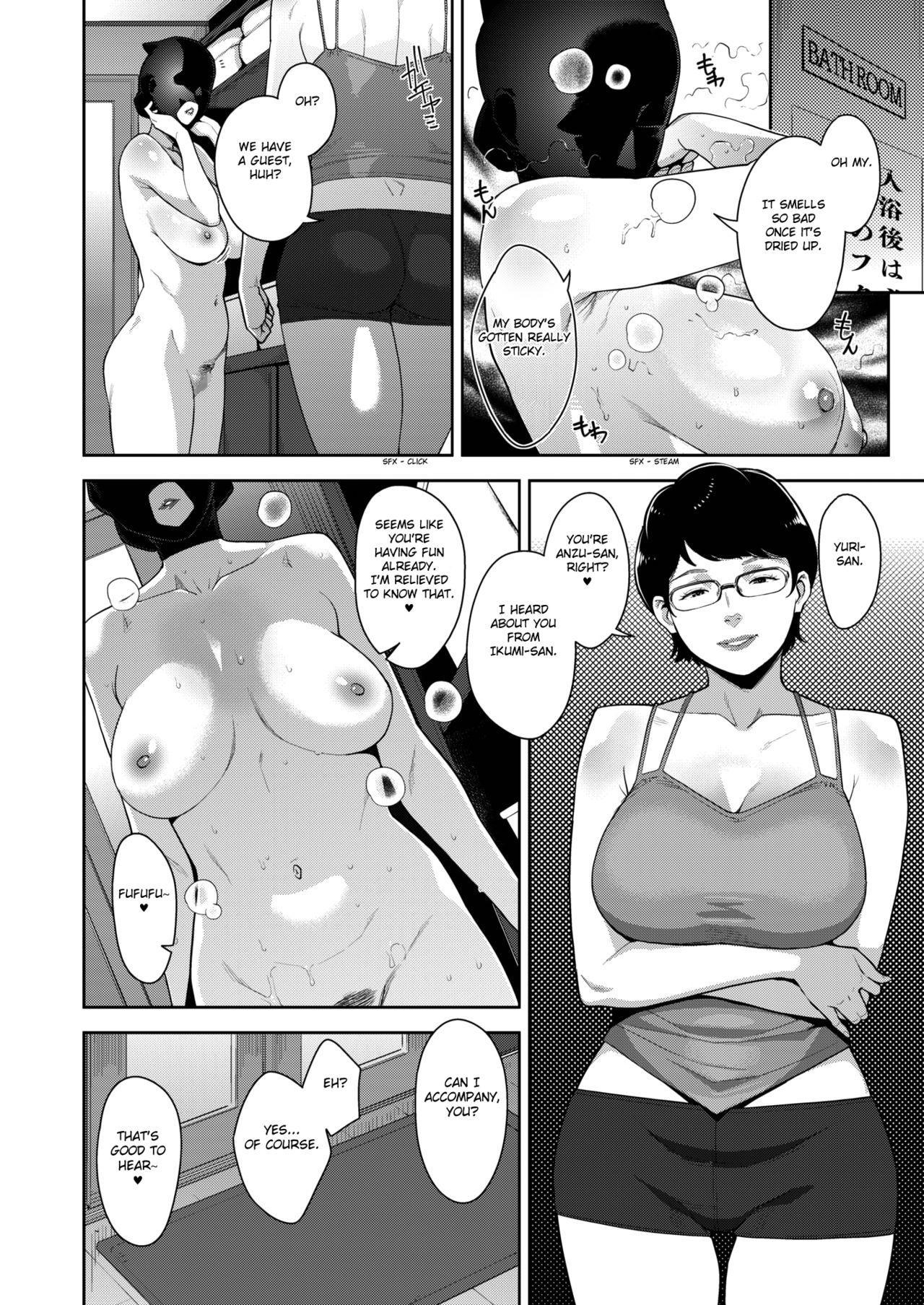 Otome no Jouran Ch. 1-4 105