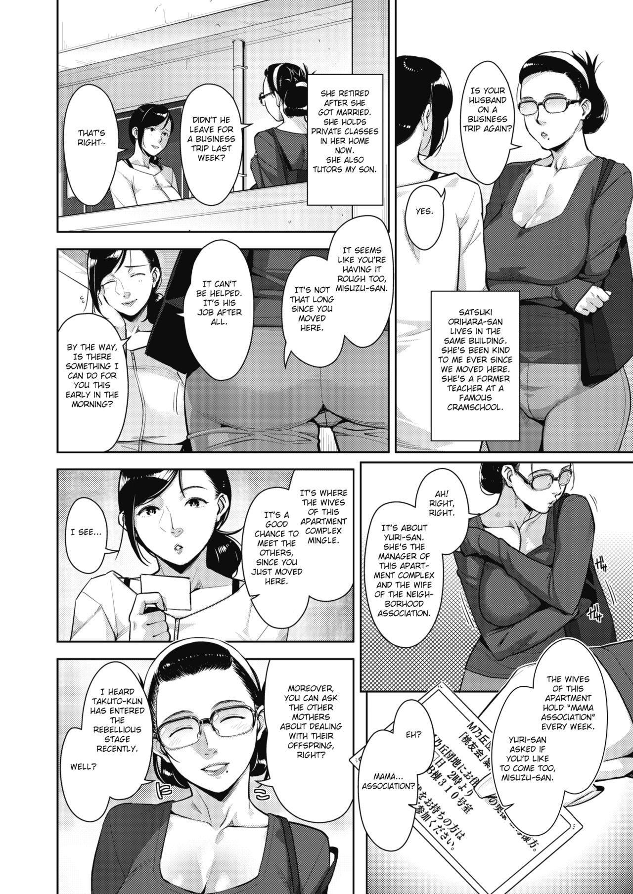 Otome no Jouran Ch. 1-4 1