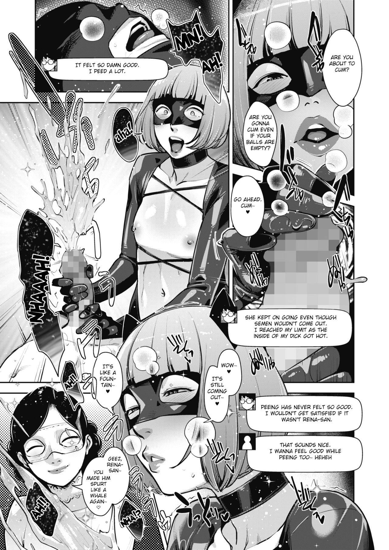 Otome no Jouran Ch. 1-4 46