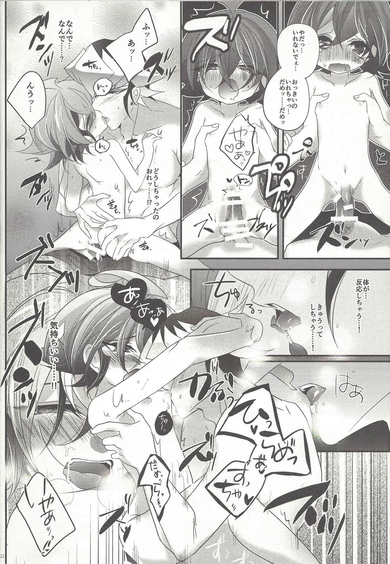 Yuuya, Atama o Yoku Shite Ageyou. 20