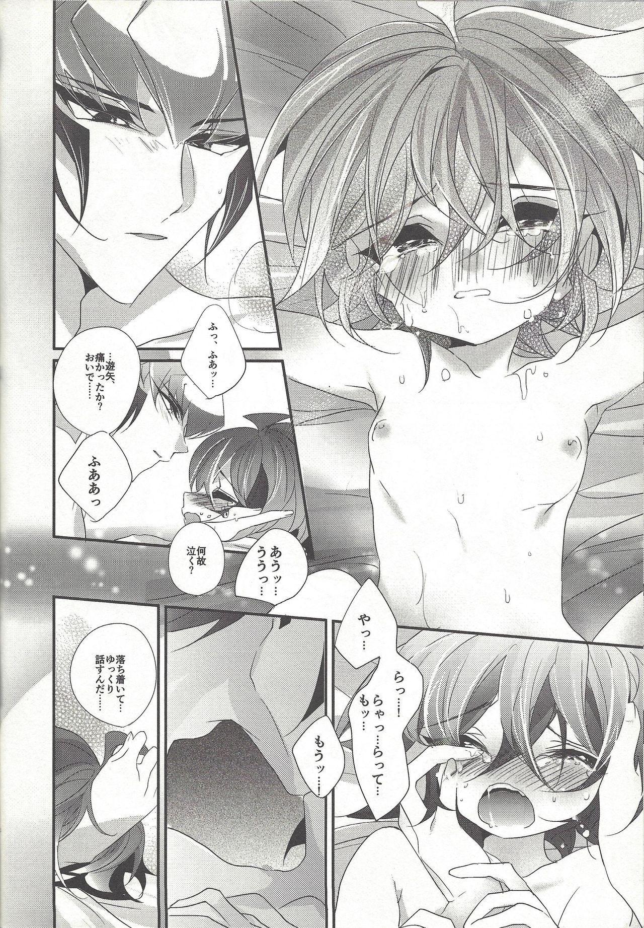 Yuuya, Atama o Yoku Shite Ageyou. 22