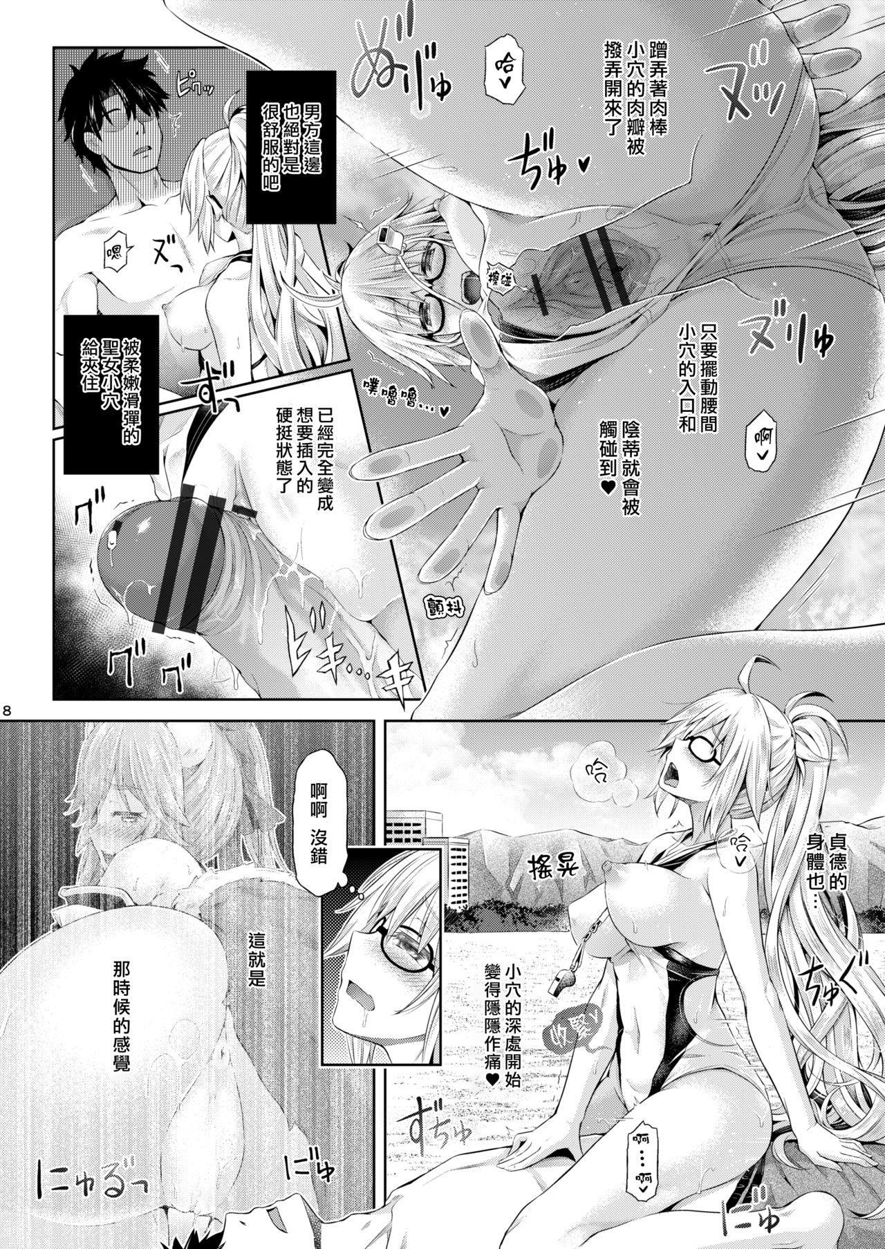 [Dschinghis Khan no Tamanegi wa Ore no Yome (Taniguchi-san)] Kimi -Jeanne d'Arc- ni Naru 2 (Fate/Grand Order) [Chinese] [熊崎玉子汉化组] [Digital] 8