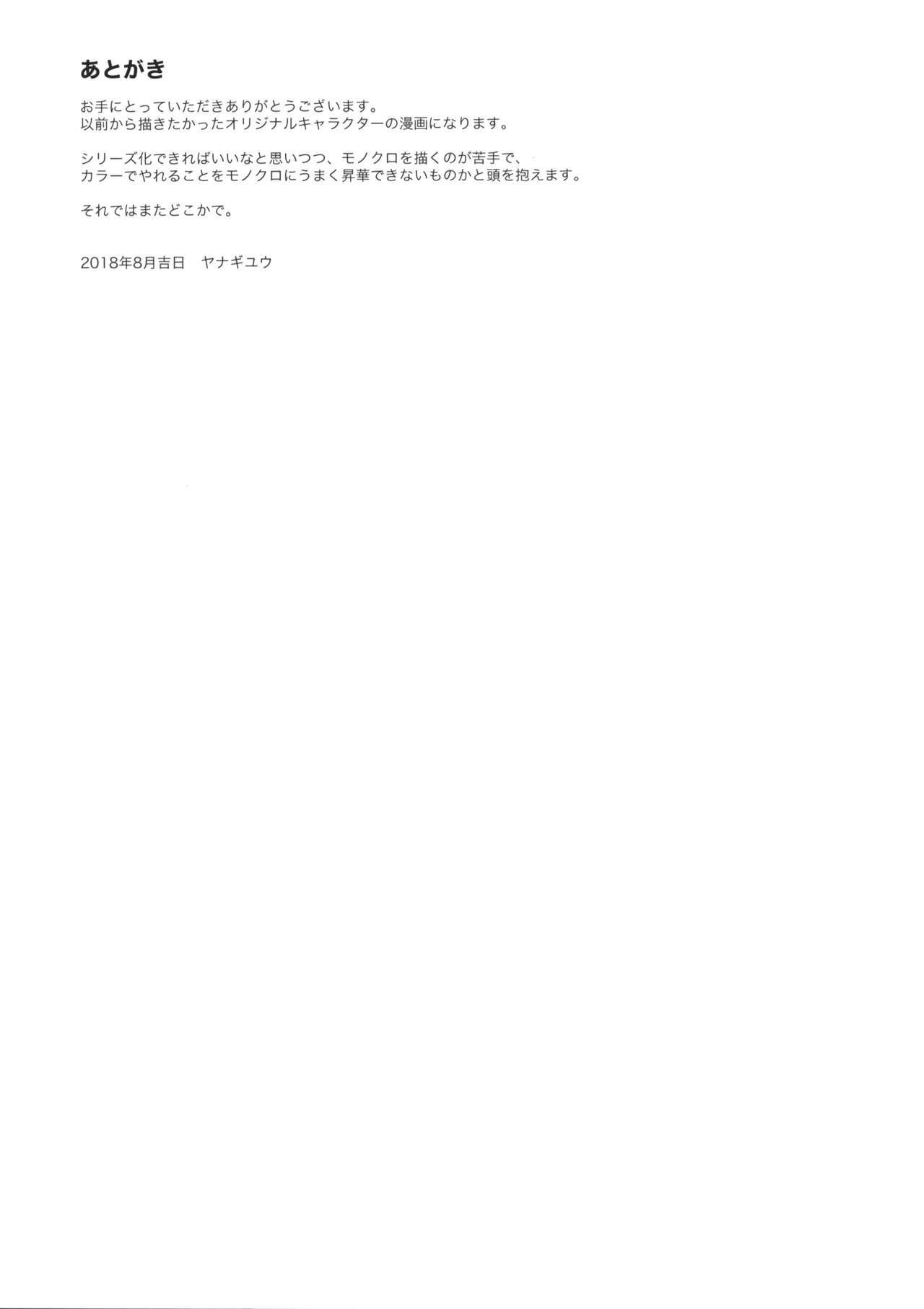 Neko Neko Note 3 11
