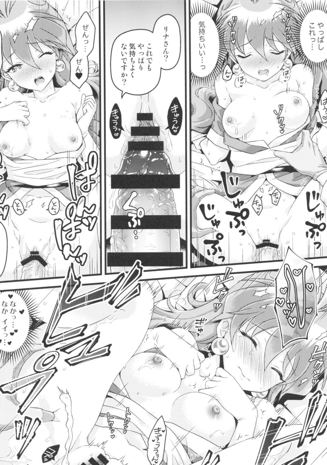 Lina Inverse Juu Shinkan ni NTR Love Love Ochi 13