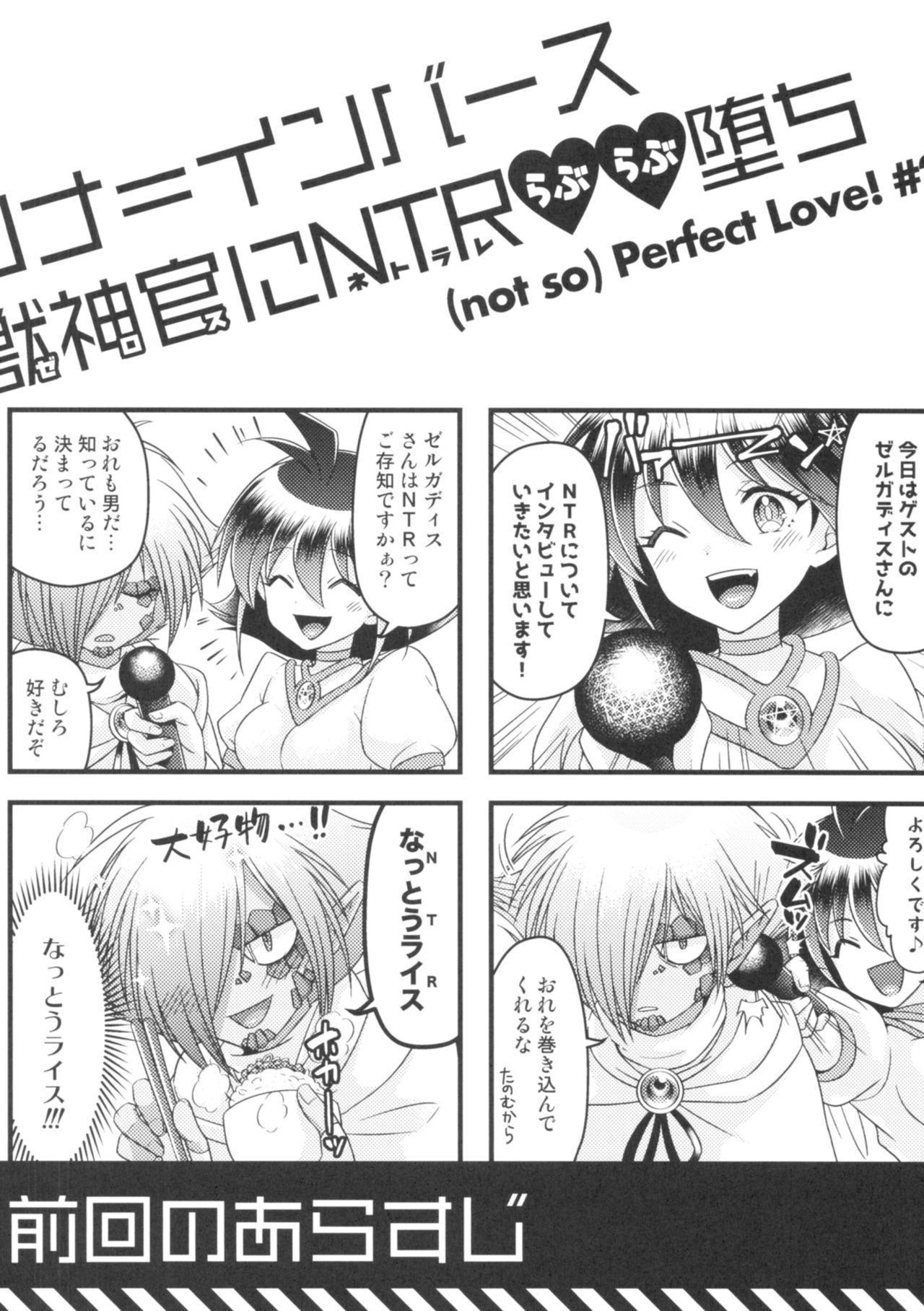 Lina Inverse Juu Shinkan ni NTR Love Love Ochi 1