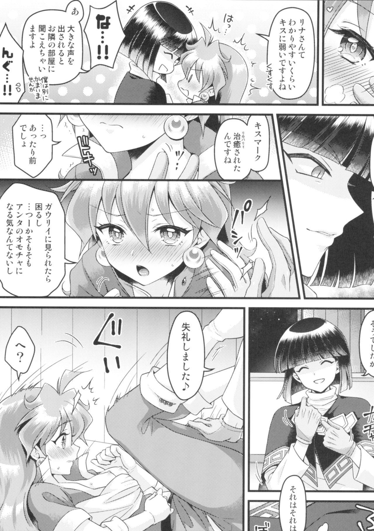 Lina Inverse Juu Shinkan ni NTR Love Love Ochi 8