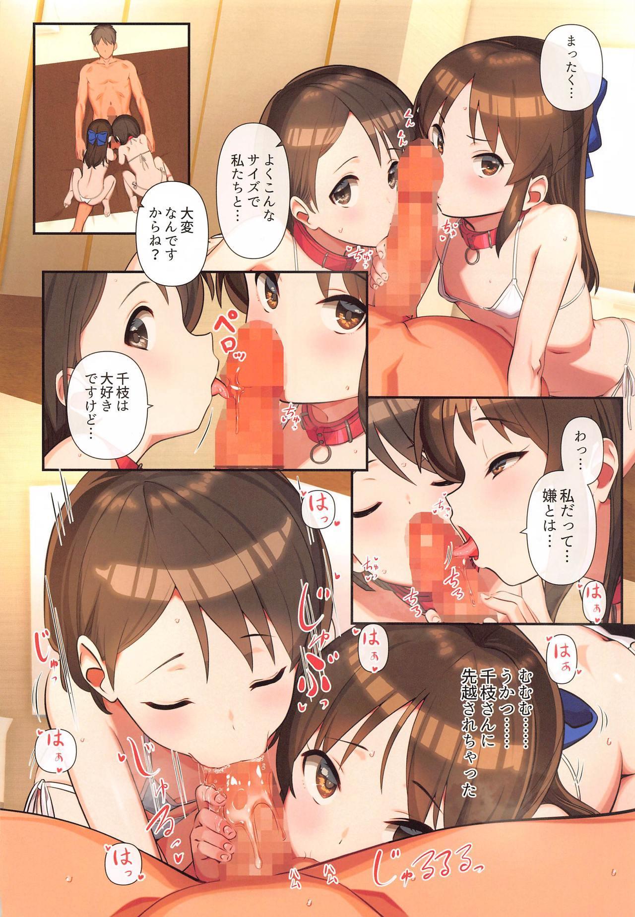 Arisu to Senshi no Sukebe na Hon 4