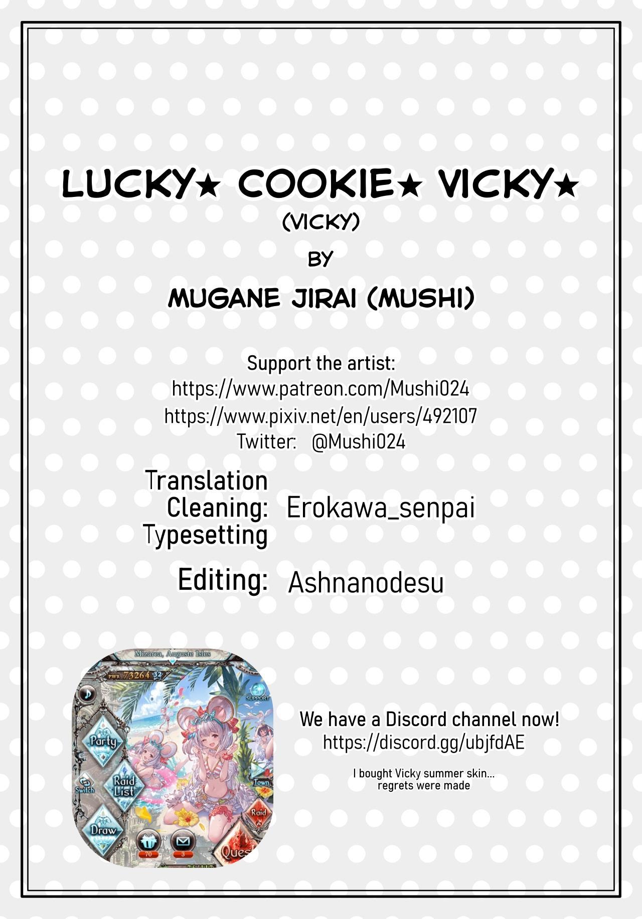 Lucky★ Cookie★ Vicky★ 8