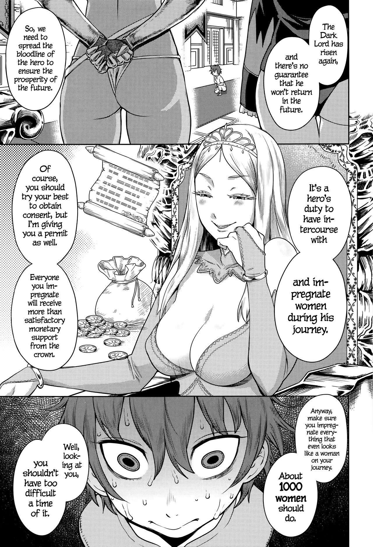 Ane x Pako English Translation 178