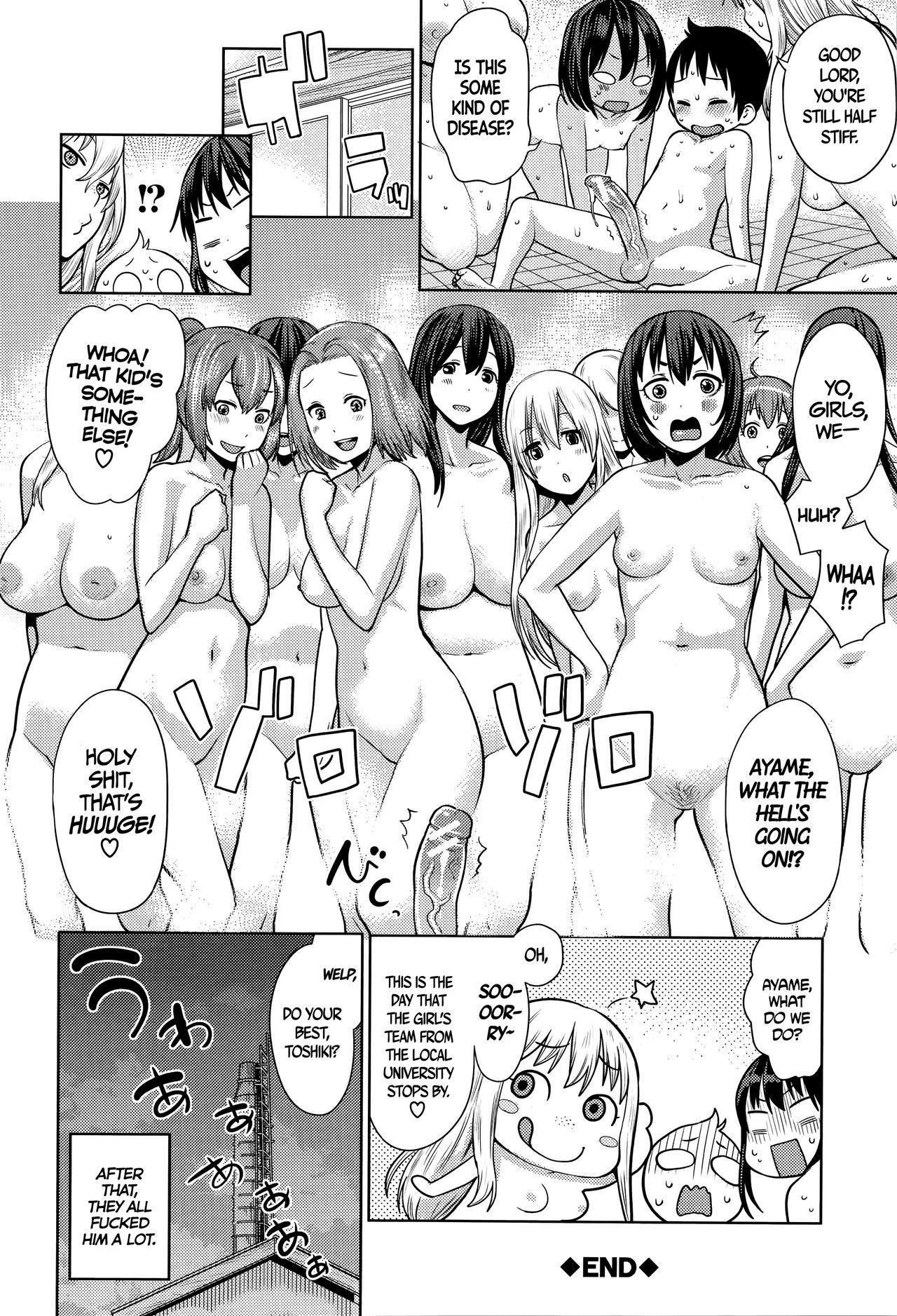 Ane x Pako English Translation 30