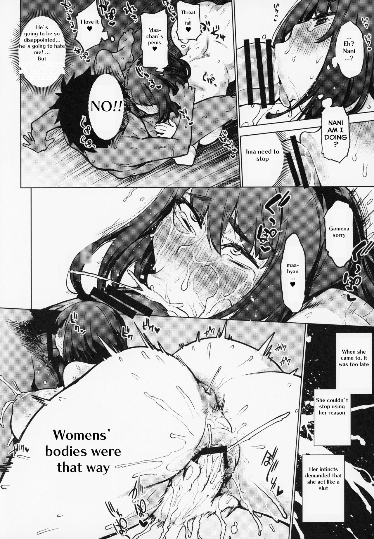Osakabehime to Genkou Gasshuku Shi ni Itta Hazu no Onsen Ryokan de Sex Suru dake no Hon. 10