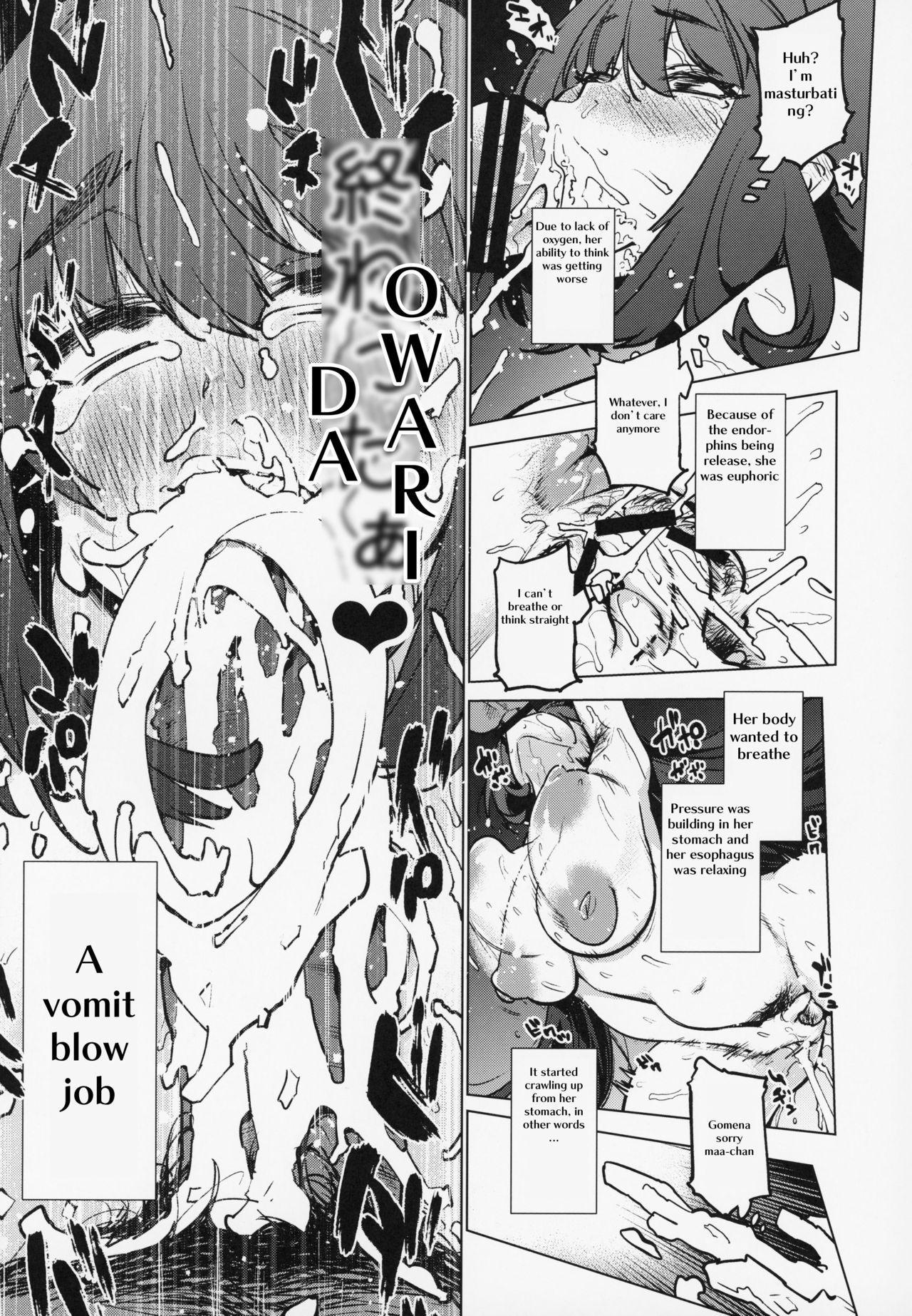 Osakabehime to Genkou Gasshuku Shi ni Itta Hazu no Onsen Ryokan de Sex Suru dake no Hon. 11