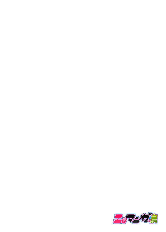 Teikou Dekinai Joshi Mane ni Batsu Game de Haramase SEX 1