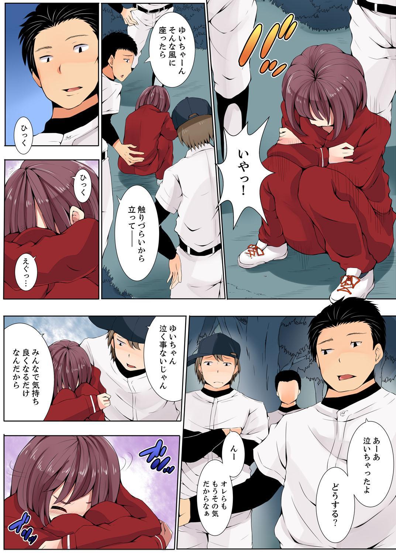 Teikou Dekinai Joshi Mane ni Batsu Game de Haramase SEX 27