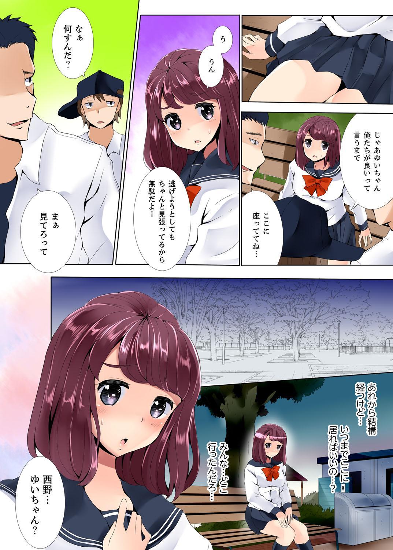 Teikou Dekinai Joshi Mane ni Batsu Game de Haramase SEX 88