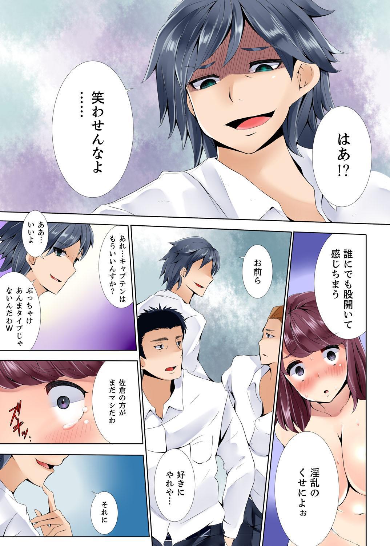 Teikou Dekinai Joshi Mane ni Batsu Game de Haramase SEX 97