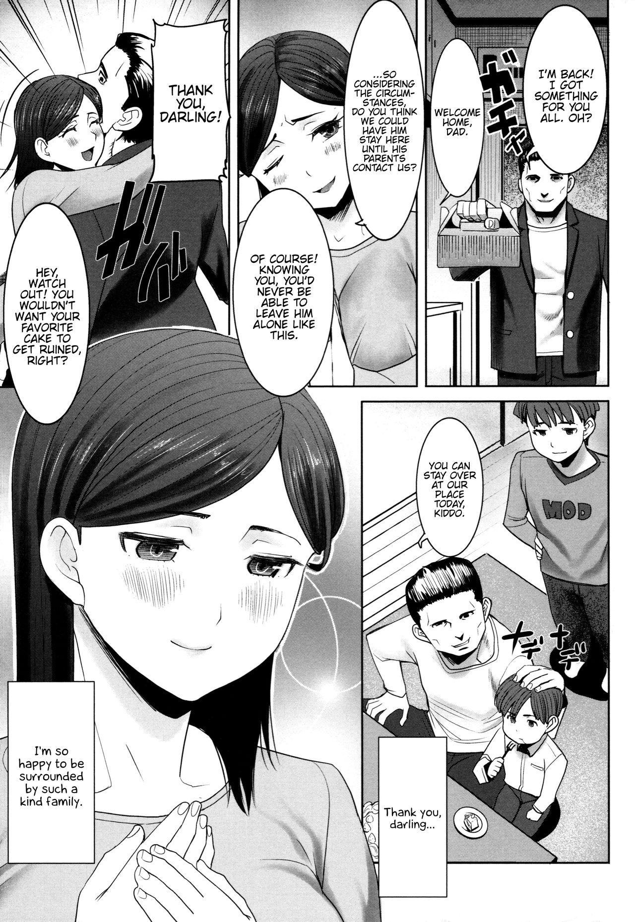 Unsweet - Asahina Ikka Netorareta Haha · Tomoko 10