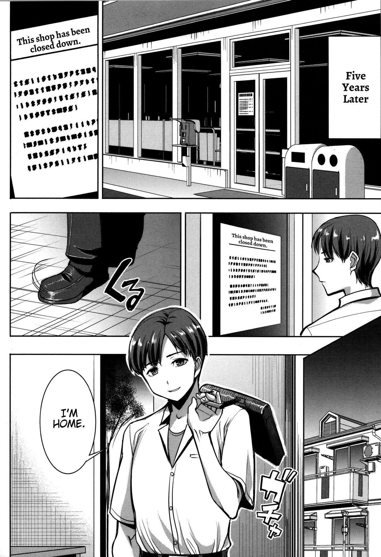 Unsweet - Asahina Ikka Netorareta Haha · Tomoko 145
