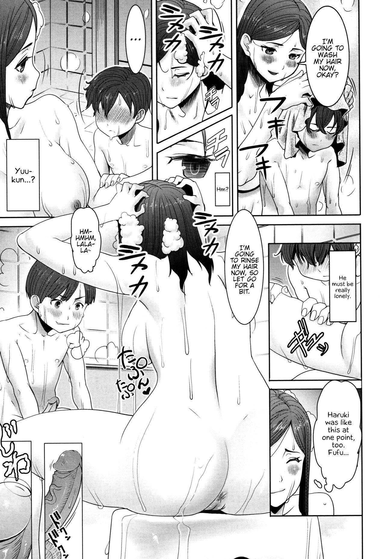 Unsweet - Asahina Ikka Netorareta Haha · Tomoko 14