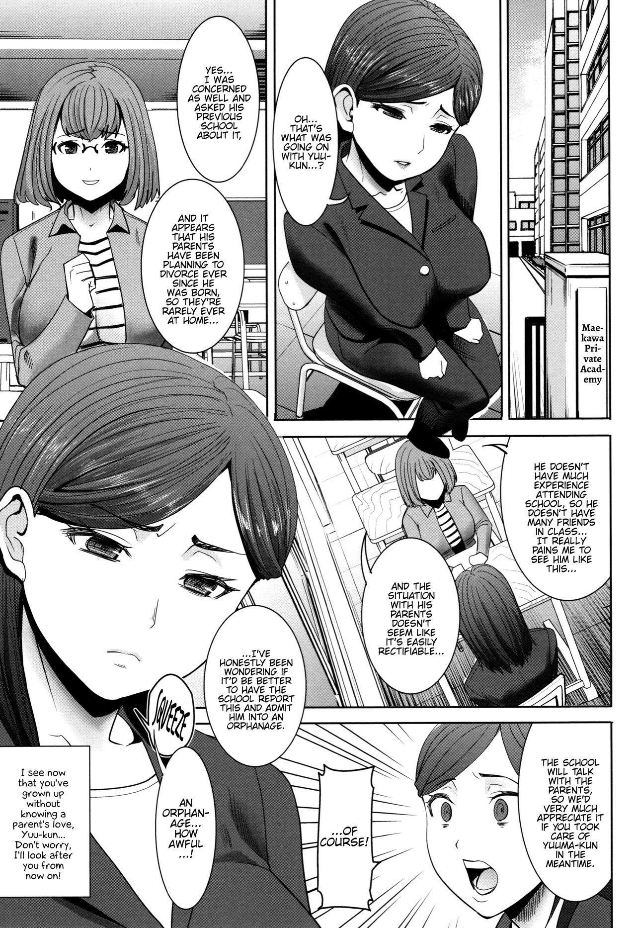 Unsweet - Asahina Ikka Netorareta Haha · Tomoko 32
