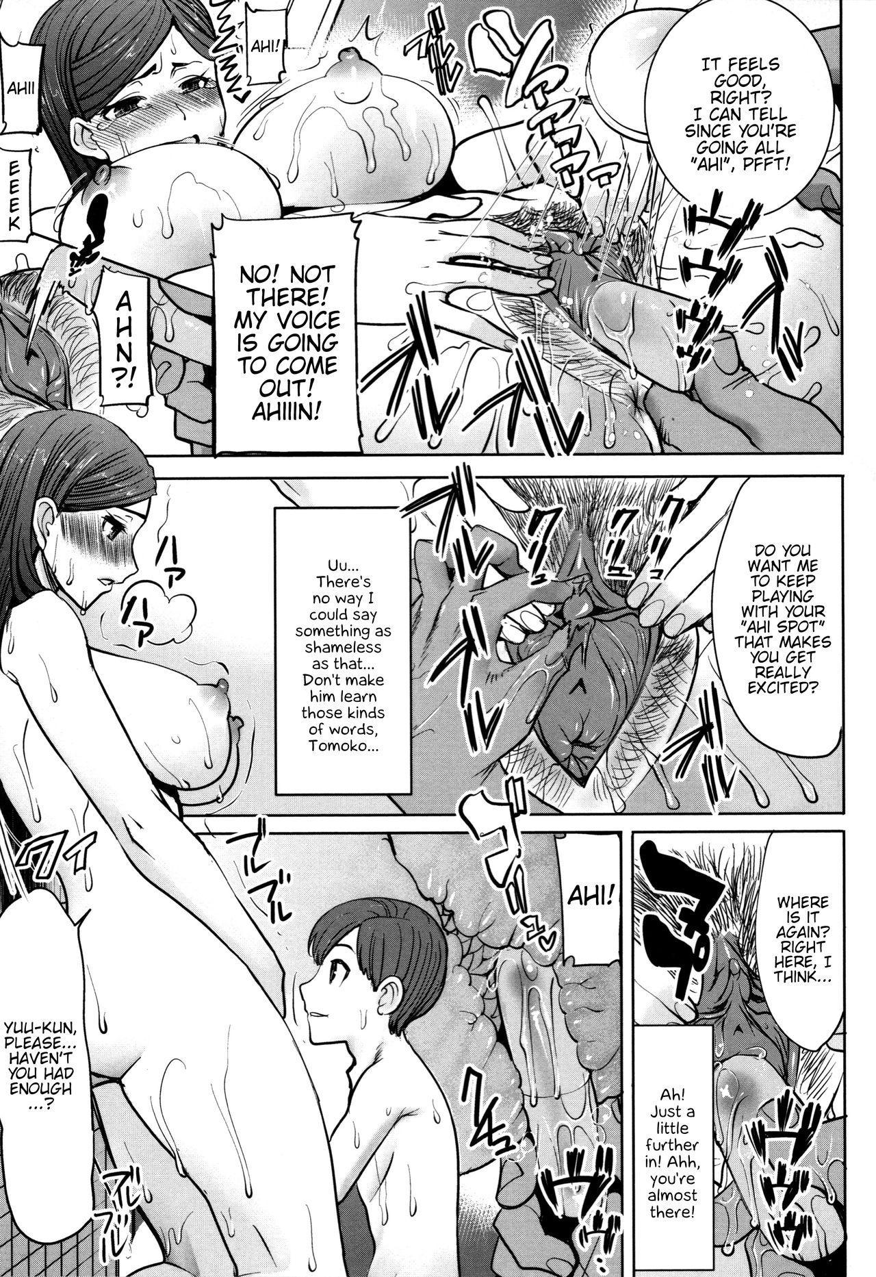Unsweet - Asahina Ikka Netorareta Haha · Tomoko 62