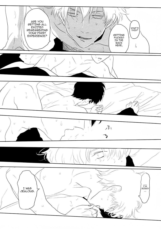 Sekijitsu 26