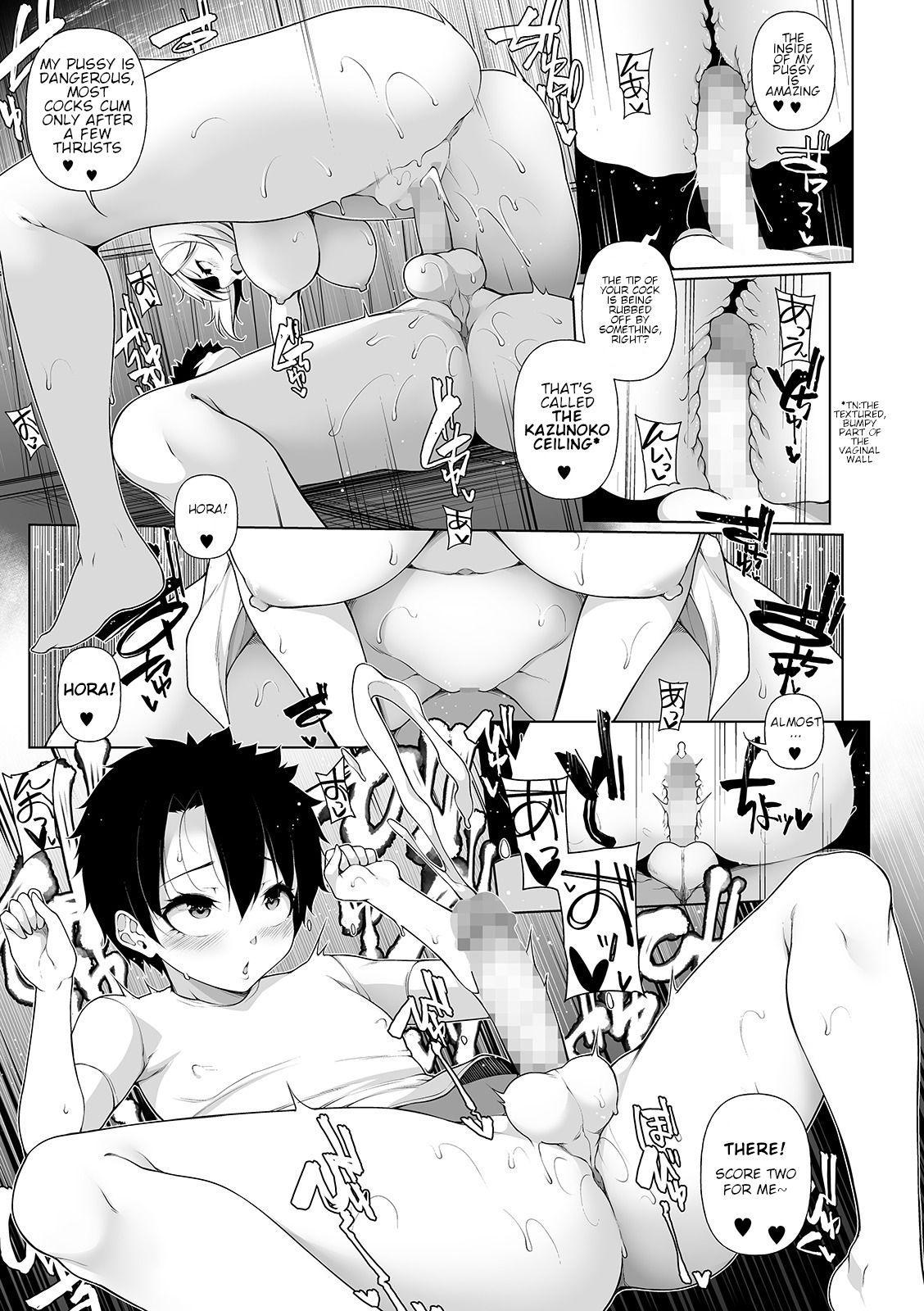 Inaka de! Ikkagetsu OneShota Seikatsu Ch. 2 16