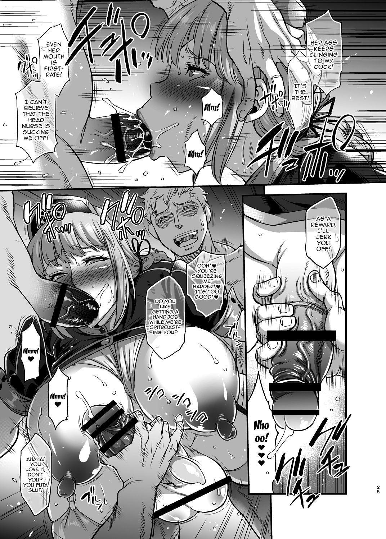 Dosukebe Fuchou o Kusuri de Futanari Dotapun Kashite Shiboritaosu Hon 21
