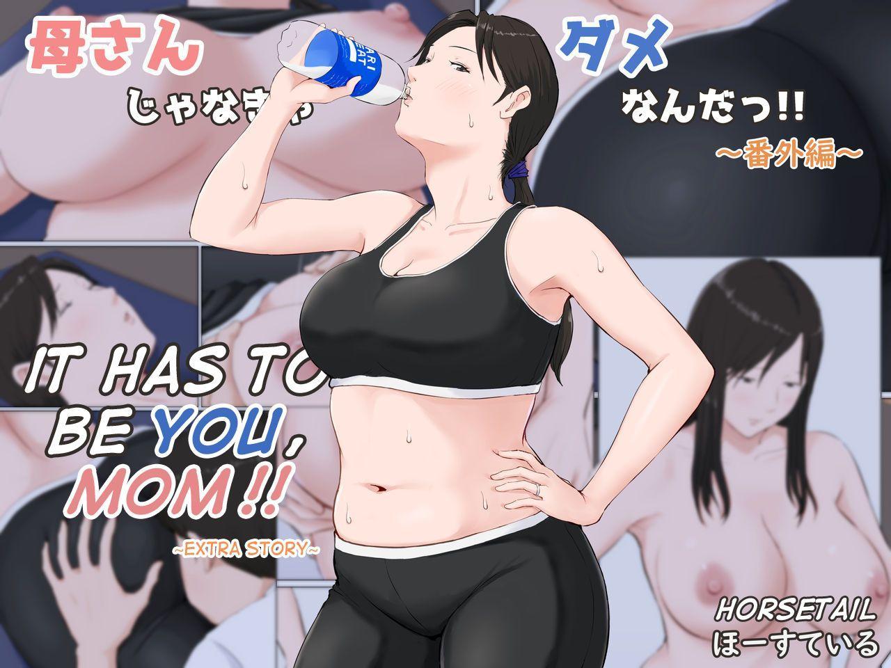 [Horsetail] Kaa-san Janakya Dame Nanda!! ~Bangaihen~   It Has to be You, Mom!! ~Extra Story~ [English] 0