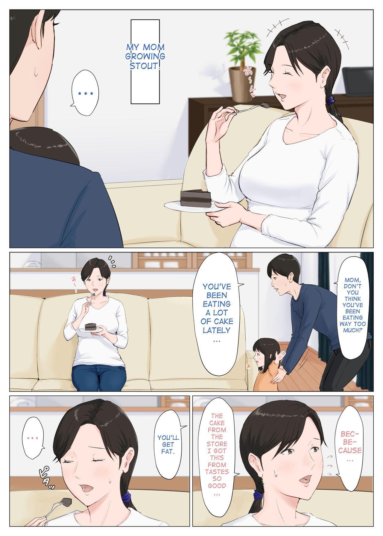 [Horsetail] Kaa-san Janakya Dame Nanda!! ~Bangaihen~   It Has to be You, Mom!! ~Extra Story~ [English] 3