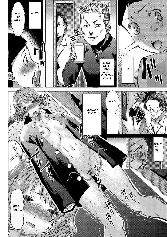 Boku no Kazoku o Sarashimasu Ch. 4-6 38