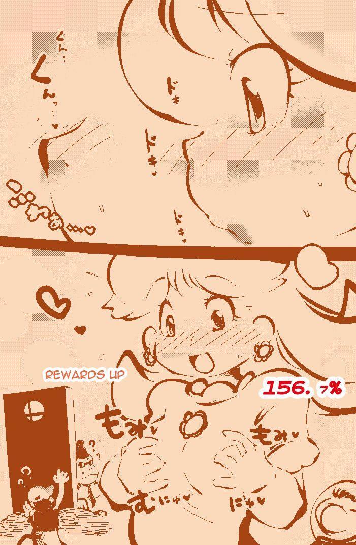An Average Boy Becomes Princess Daisy~ 12