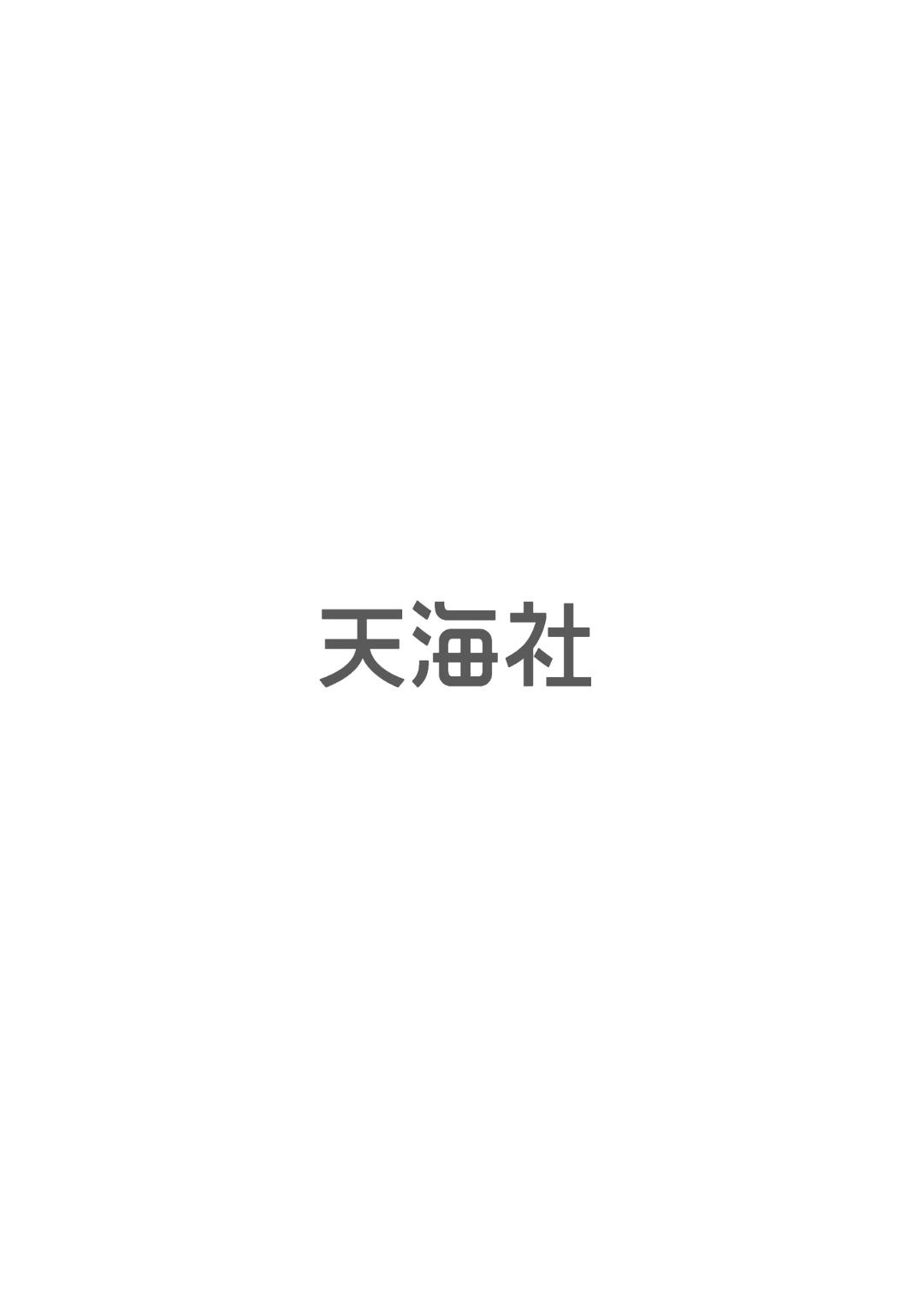 [Yuuki Tsumugi] Saiin Club ~The Time I Became A Girl And Got Creampied A Whole Bunch~ 3 [English] {Hennojin} 1