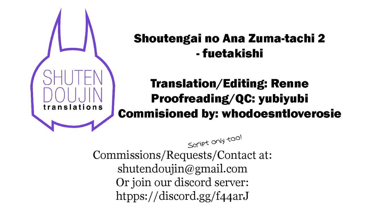 Shoutengai no Ana Zuma-tachi 2 35