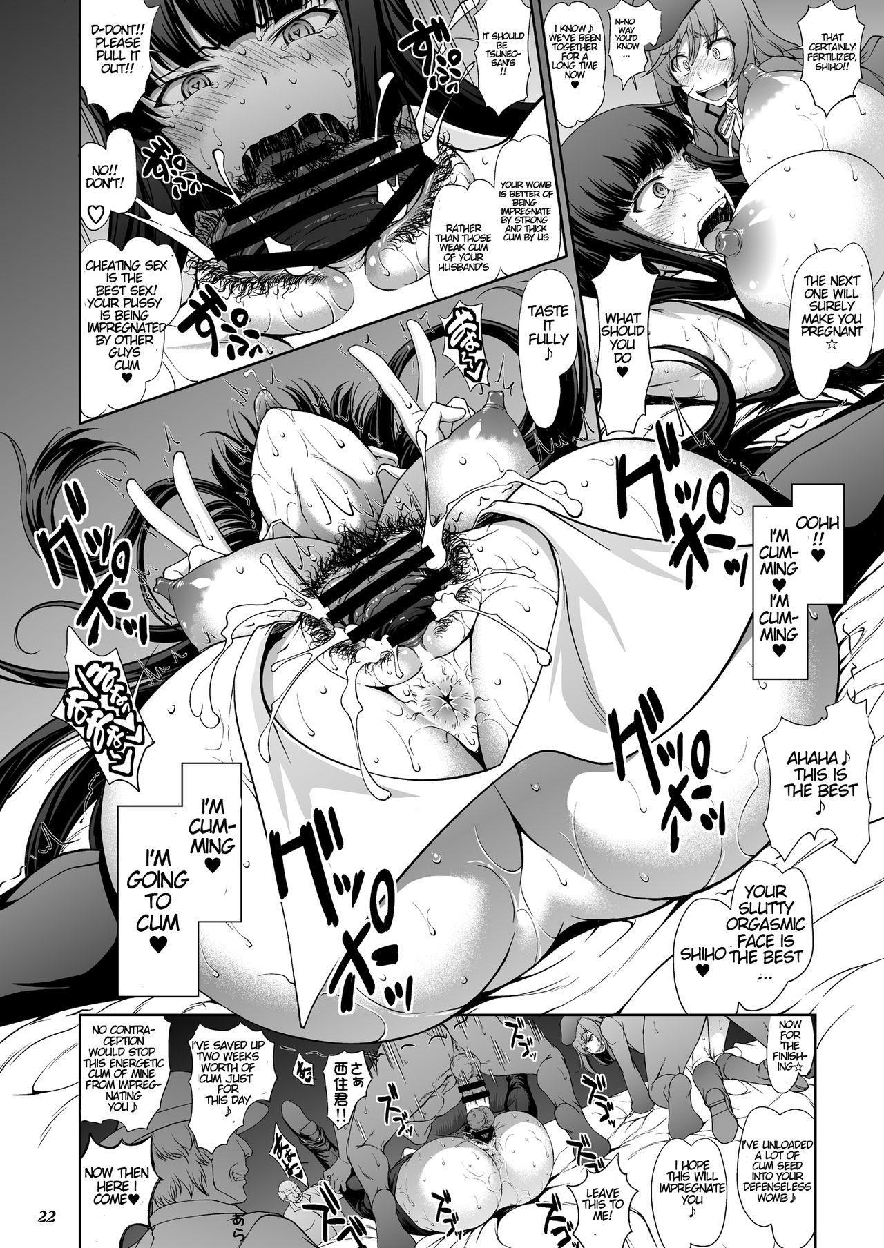 Iemoto no Geneki Fukki Kanzen Fukujuu Dosukebe Ura Senshadou 21