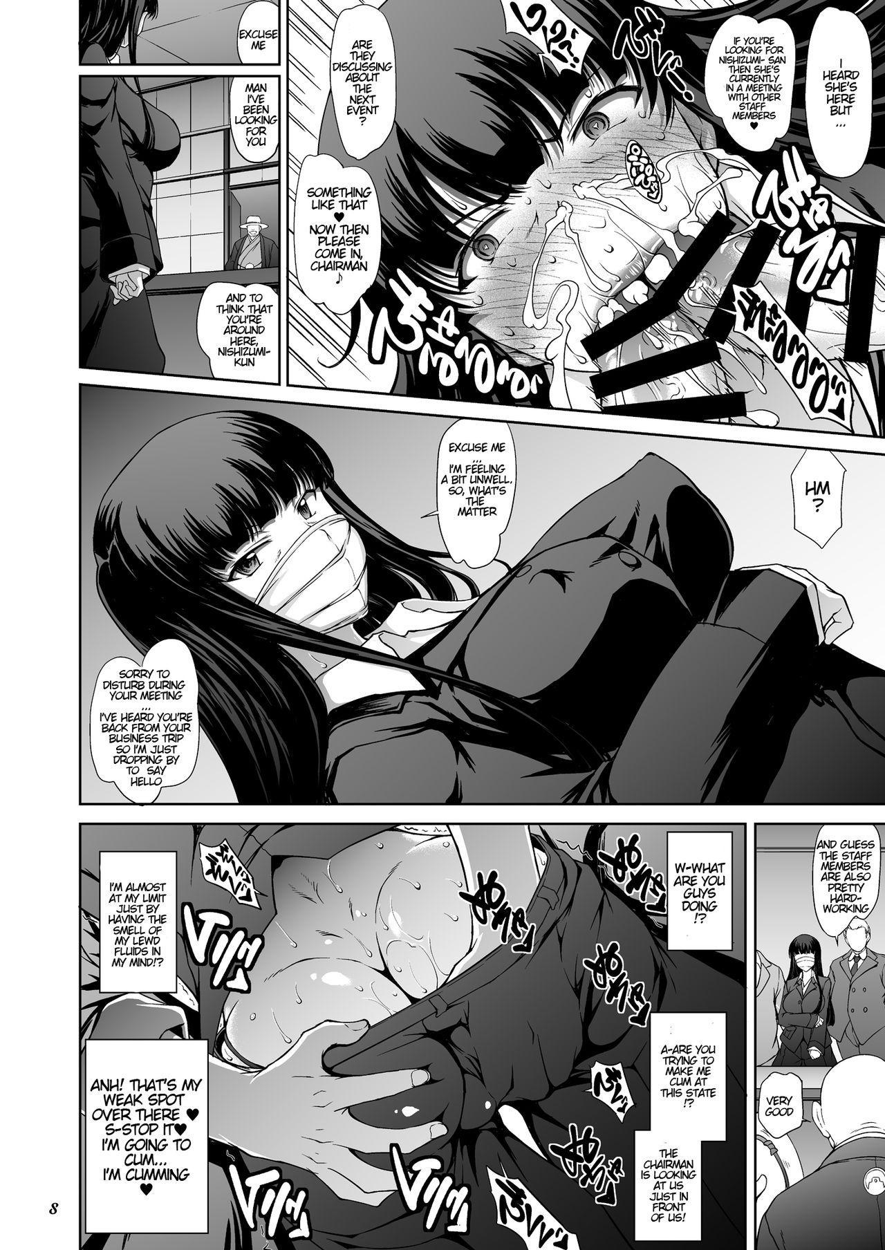 Iemoto no Geneki Fukki Kanzen Fukujuu Dosukebe Ura Senshadou 7