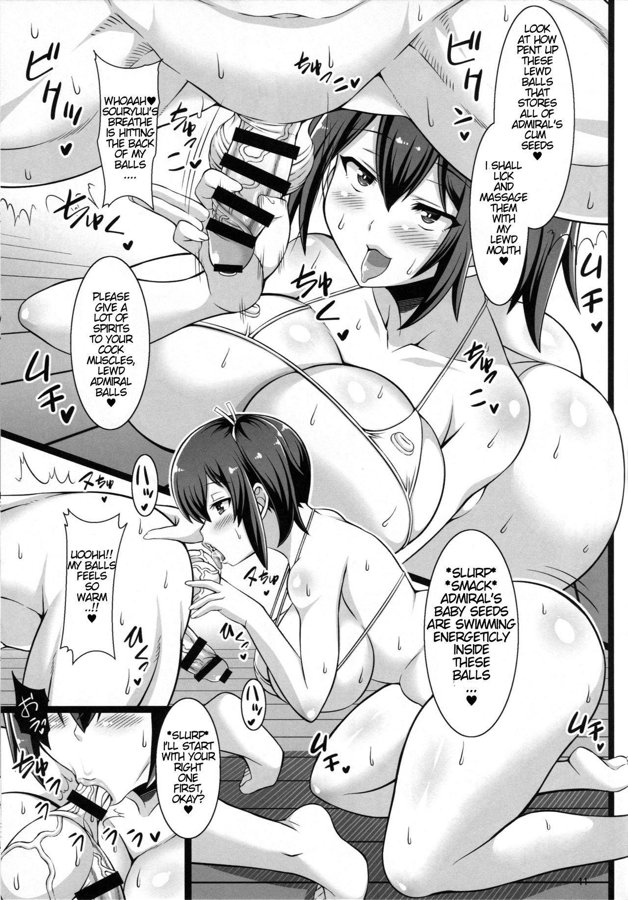 Souryuushiki Kaishun Massage 9