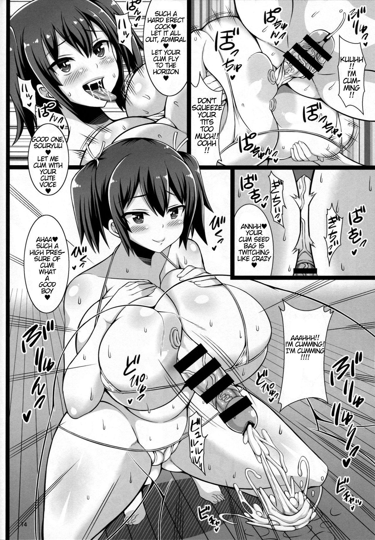 Souryuushiki Kaishun Massage 12