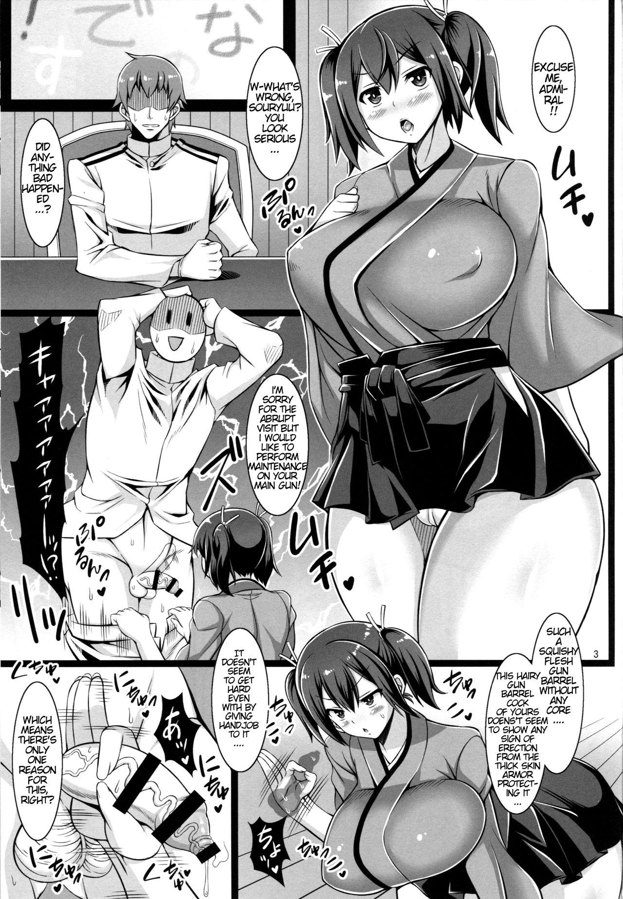 Souryuushiki Kaishun Massage 1