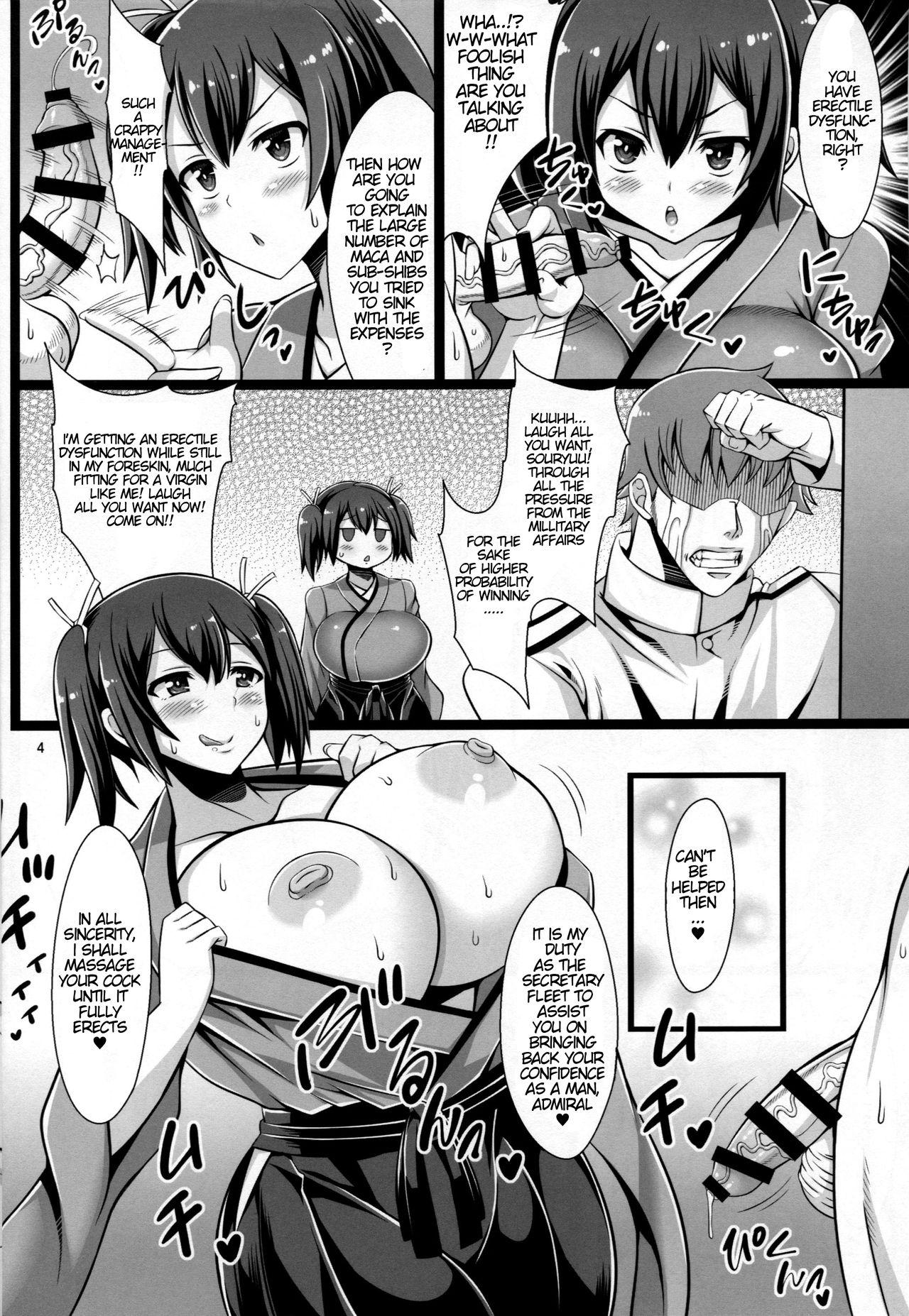 Souryuushiki Kaishun Massage 2